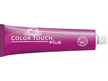 Color Touch Natural Brown 33/06
